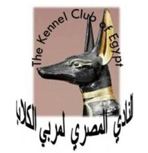 Egyptian Kennel Club