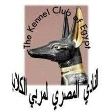 Egyptian Kennel Club