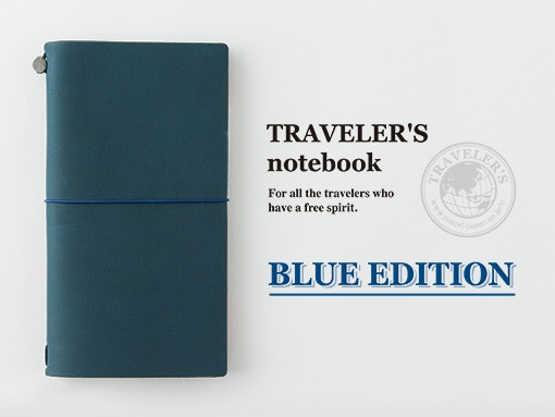 Midori-TRAVELER-S-Notebook-BLUE-Limited-Edition-31