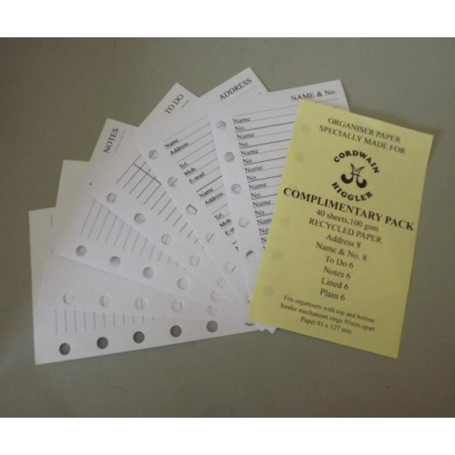 organiser-papers-500x500