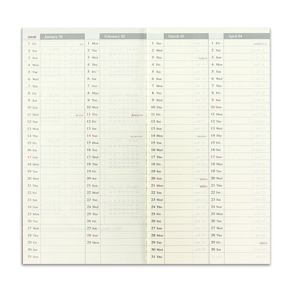 Calendar Notebook 2016 : Midori vertical week on two pages calendar janet carr